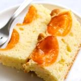 Rezept saftiger Marillenkuchen